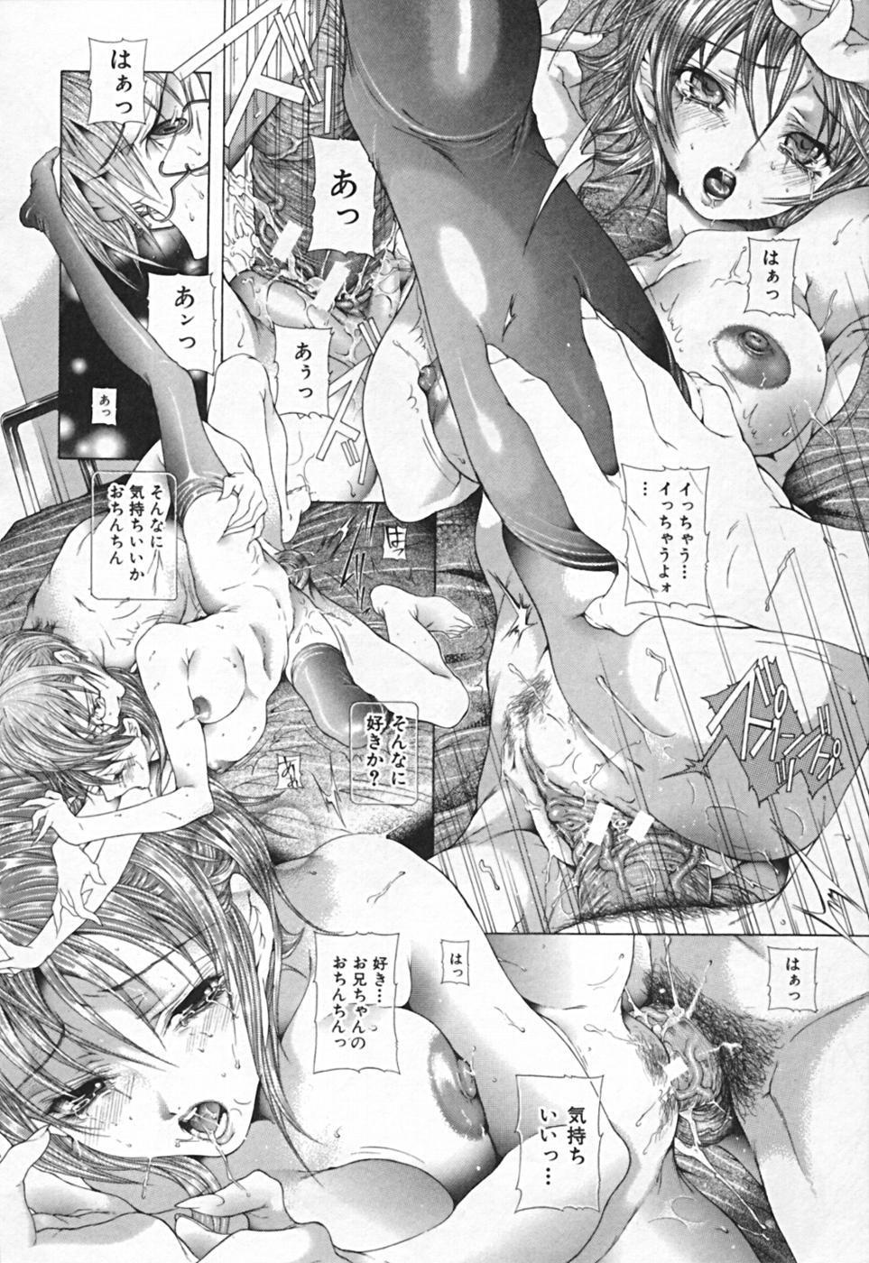 Renketsu houshiki 35