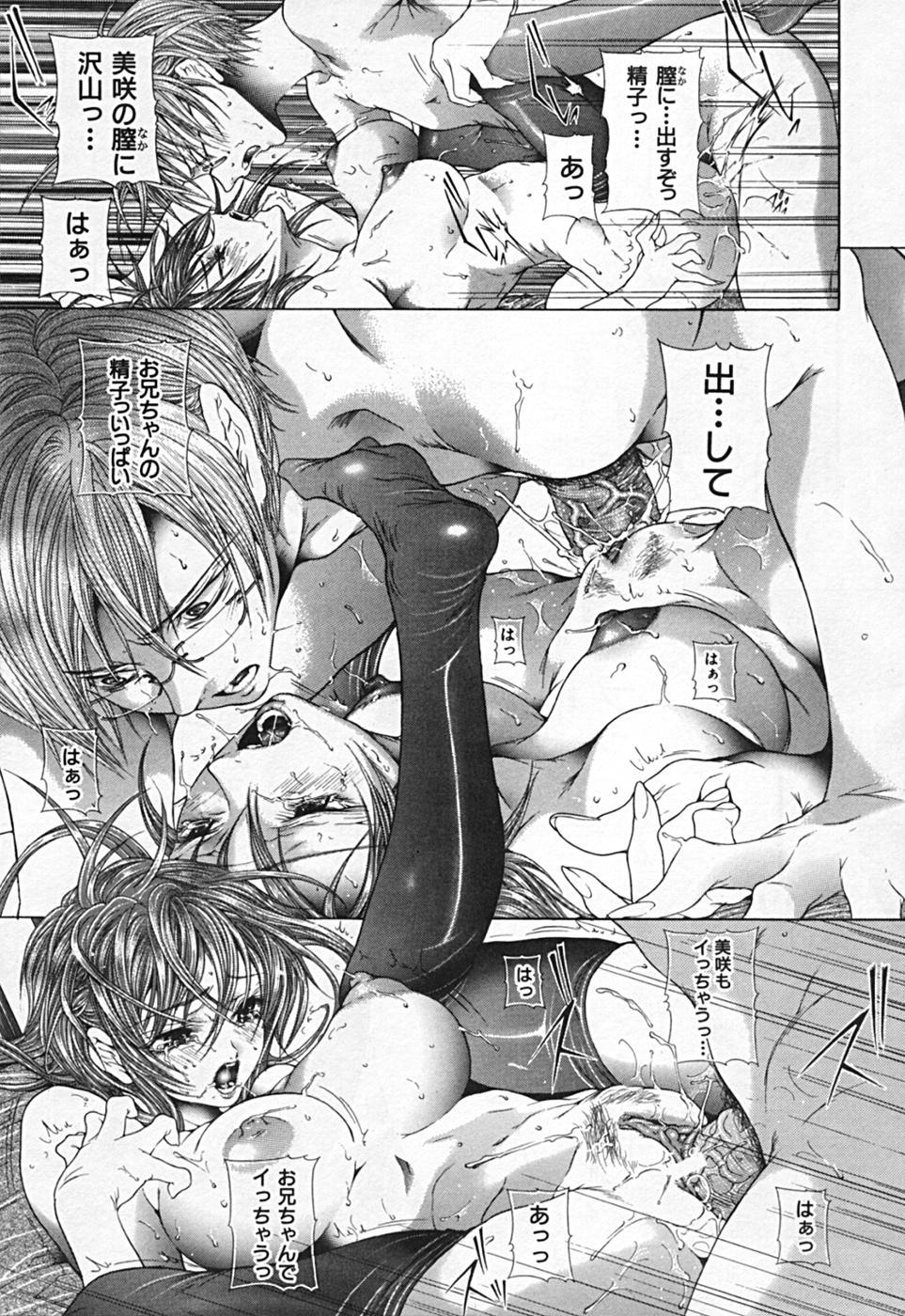 Renketsu houshiki 38