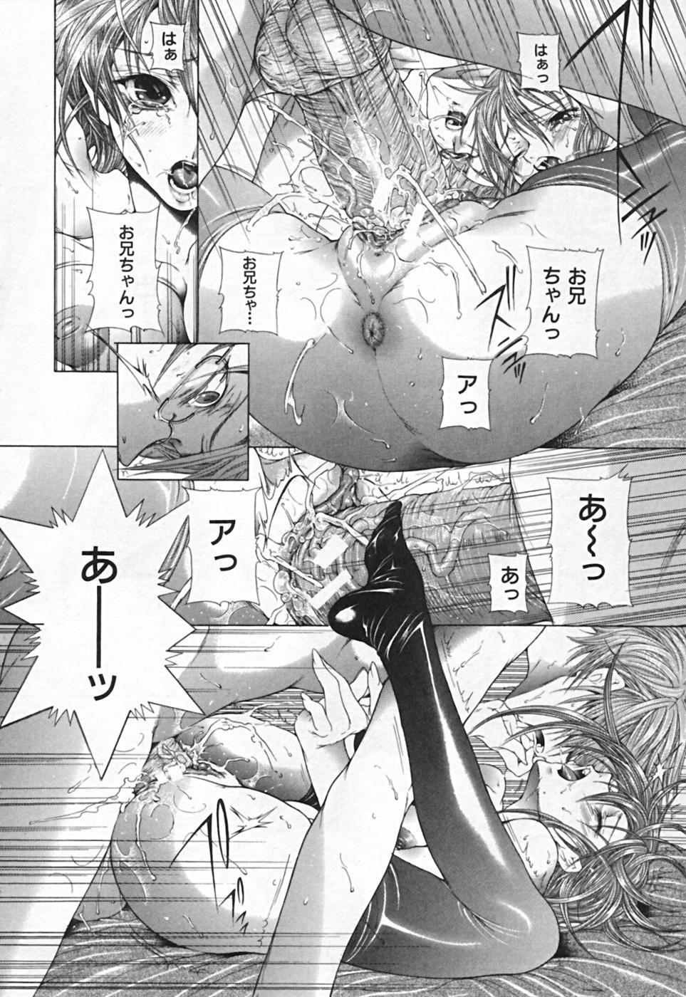 Renketsu houshiki 39