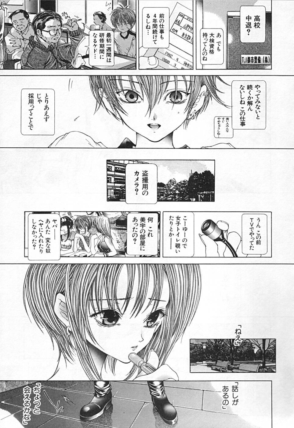 Renketsu houshiki 90