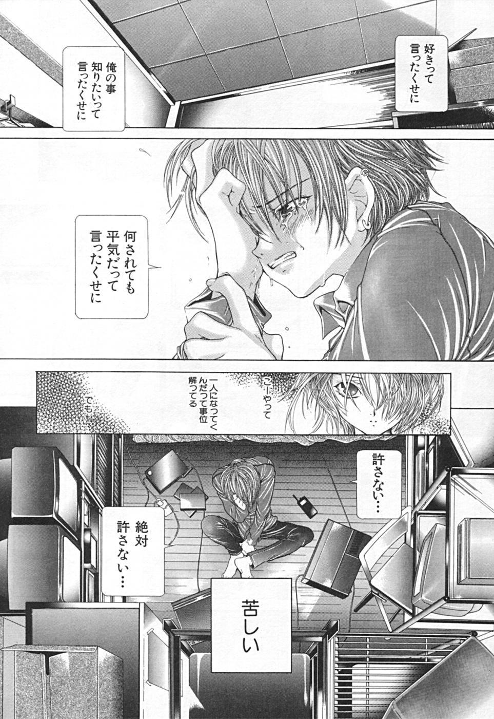 Renketsu houshiki 95