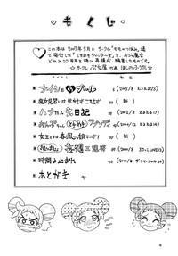 Tokimeki Withches 3