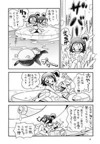 Tokimeki Withches 5