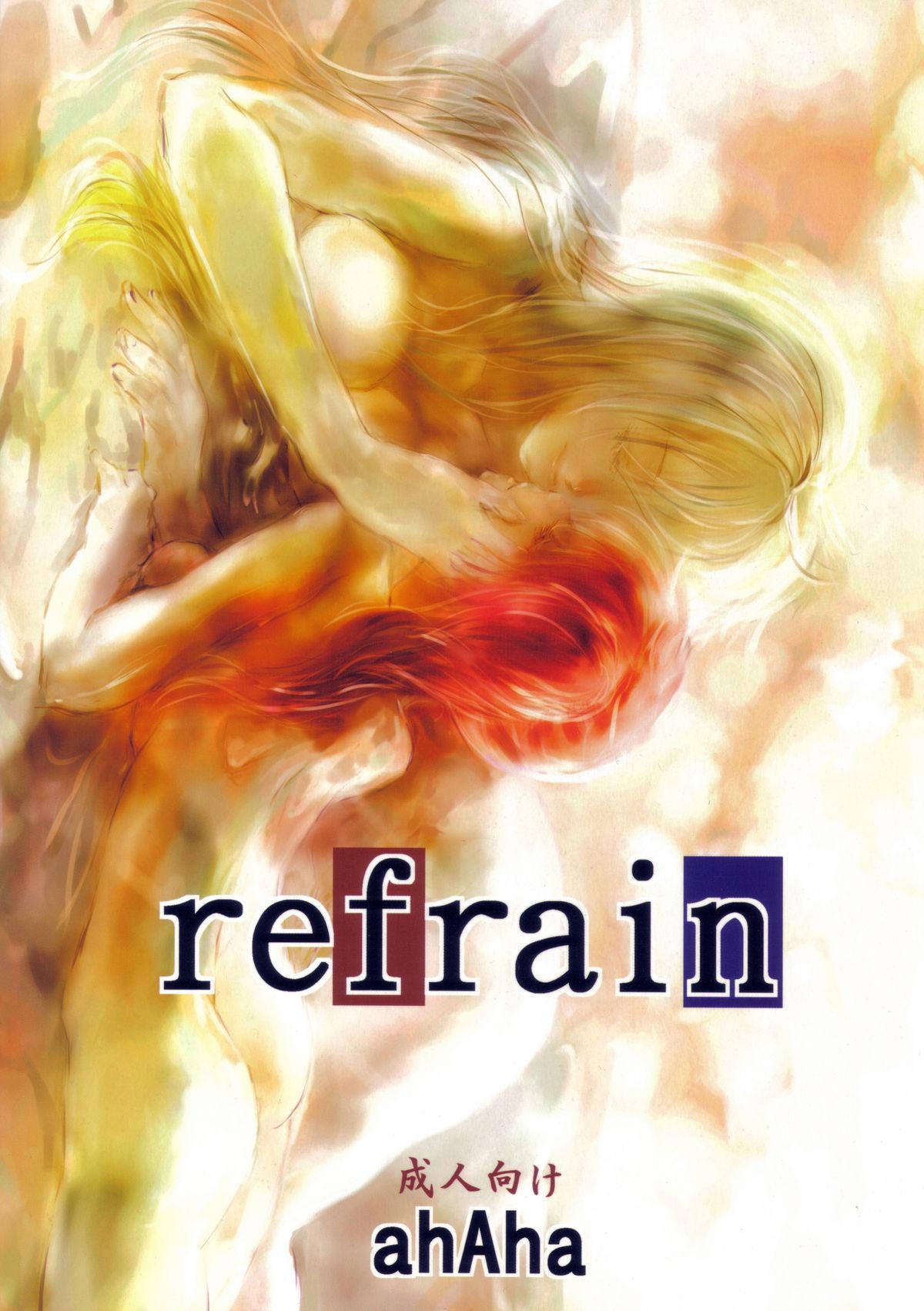 refrain 25