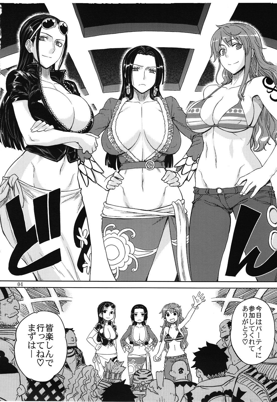 MEROMERO GIRLS NEW WORLD 3