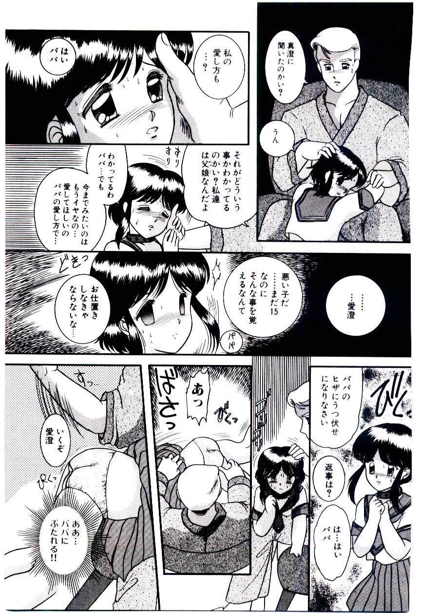 Houkago binetsu Club 103
