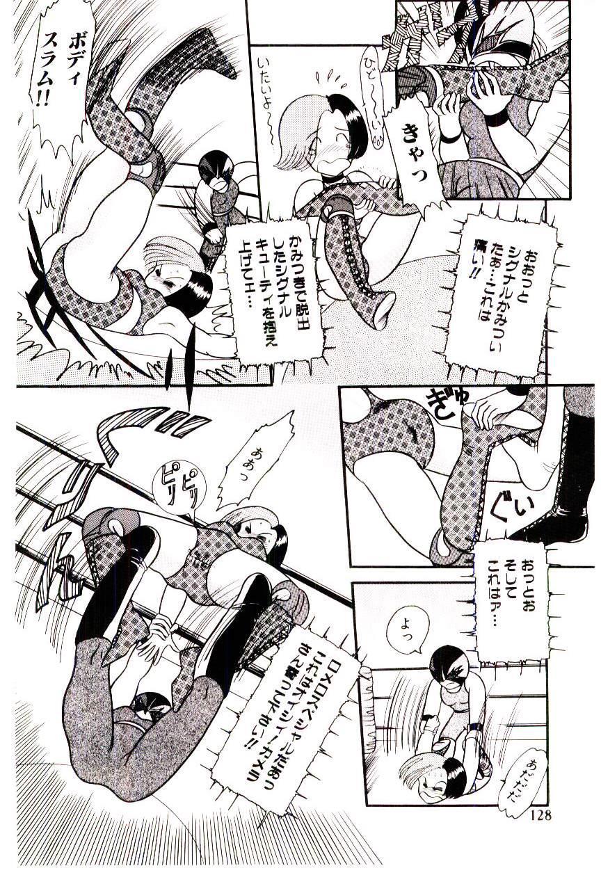 Houkago binetsu Club 128