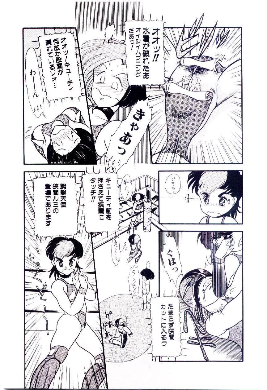 Houkago binetsu Club 129