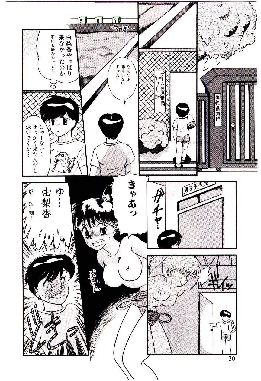 Houkago binetsu Club 30