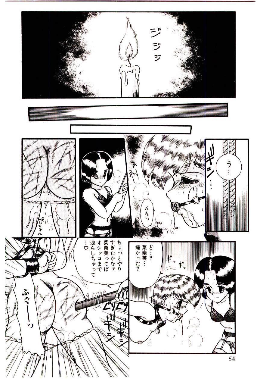 Houkago binetsu Club 54