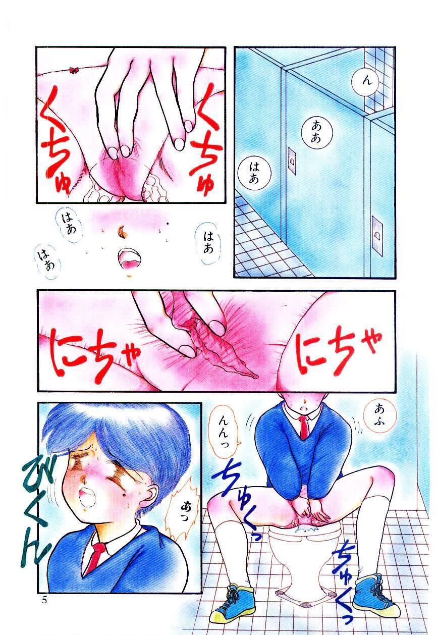 Houkago binetsu Club 5