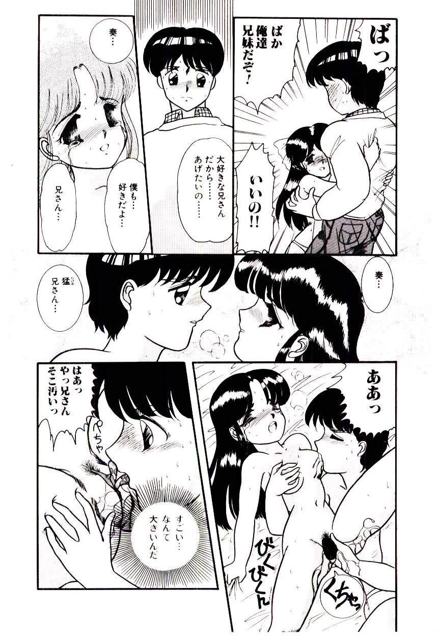 Houkago binetsu Club 78