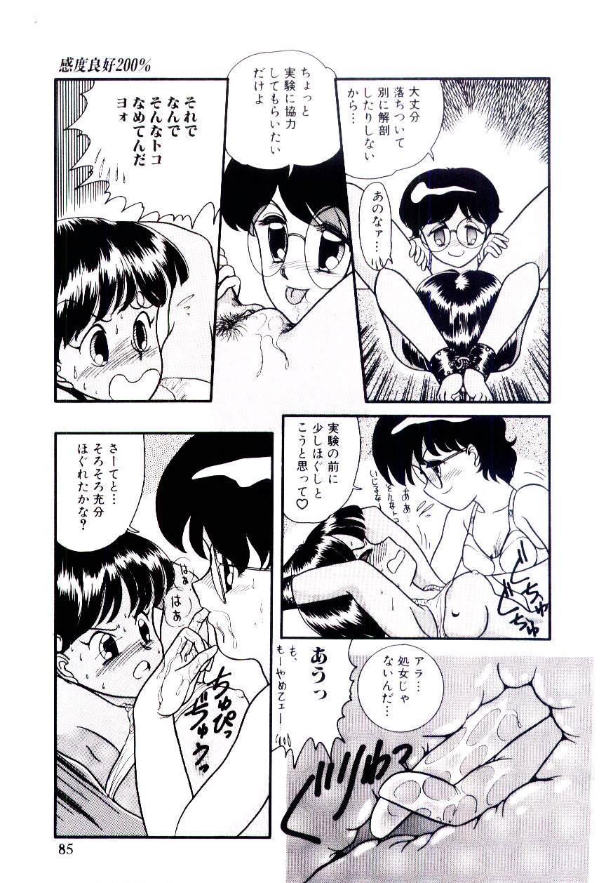 Houkago binetsu Club 85