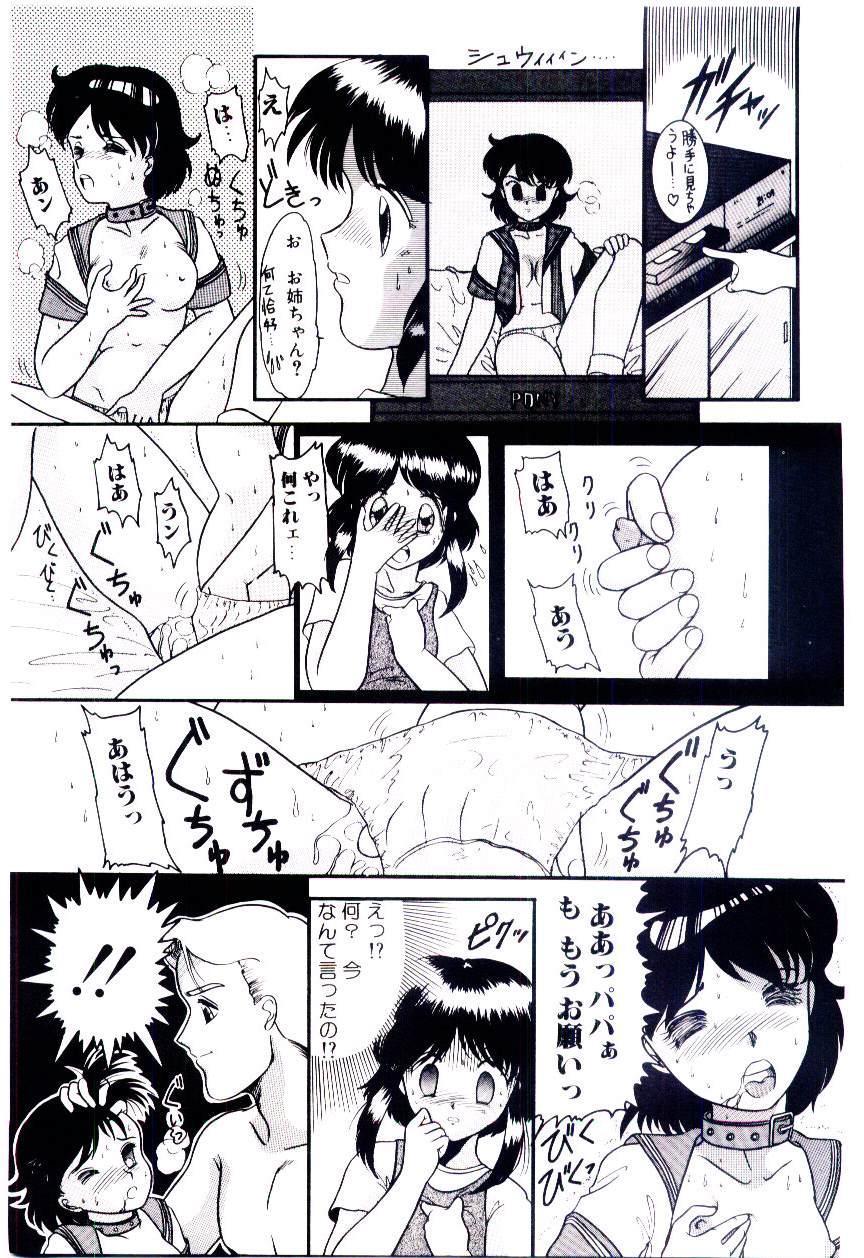 Houkago binetsu Club 97
