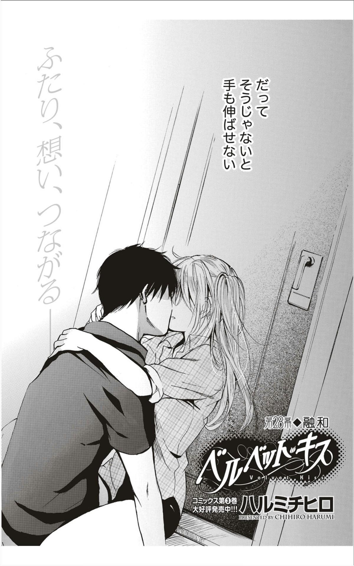 Monthly Vitaman 2012-01 54