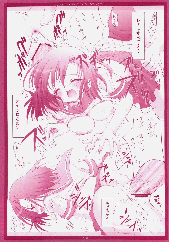 Oyashiro-sama no Otuge 14