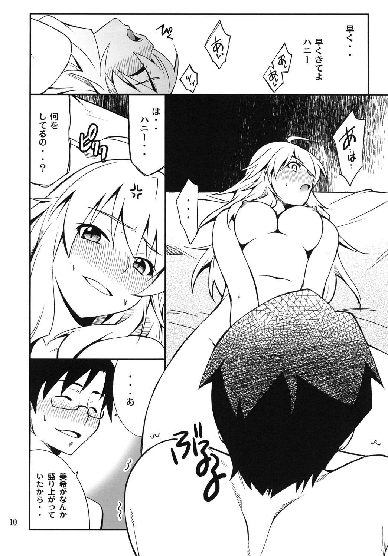 SMGO-01 DokiDoki Shitai no 9
