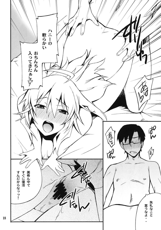 SMGO-01 DokiDoki Shitai no 17