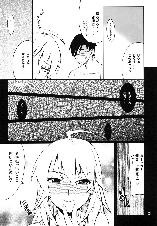 SMGO-01 DokiDoki Shitai no 22