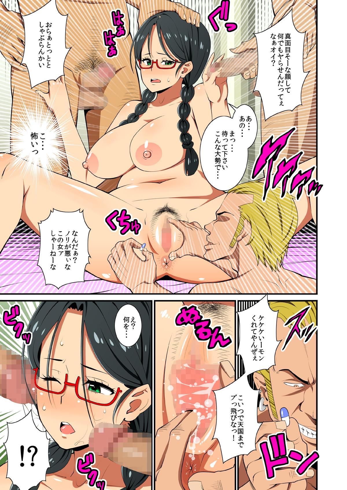 Jimina Anoko no Tenraku Seikatsu 10