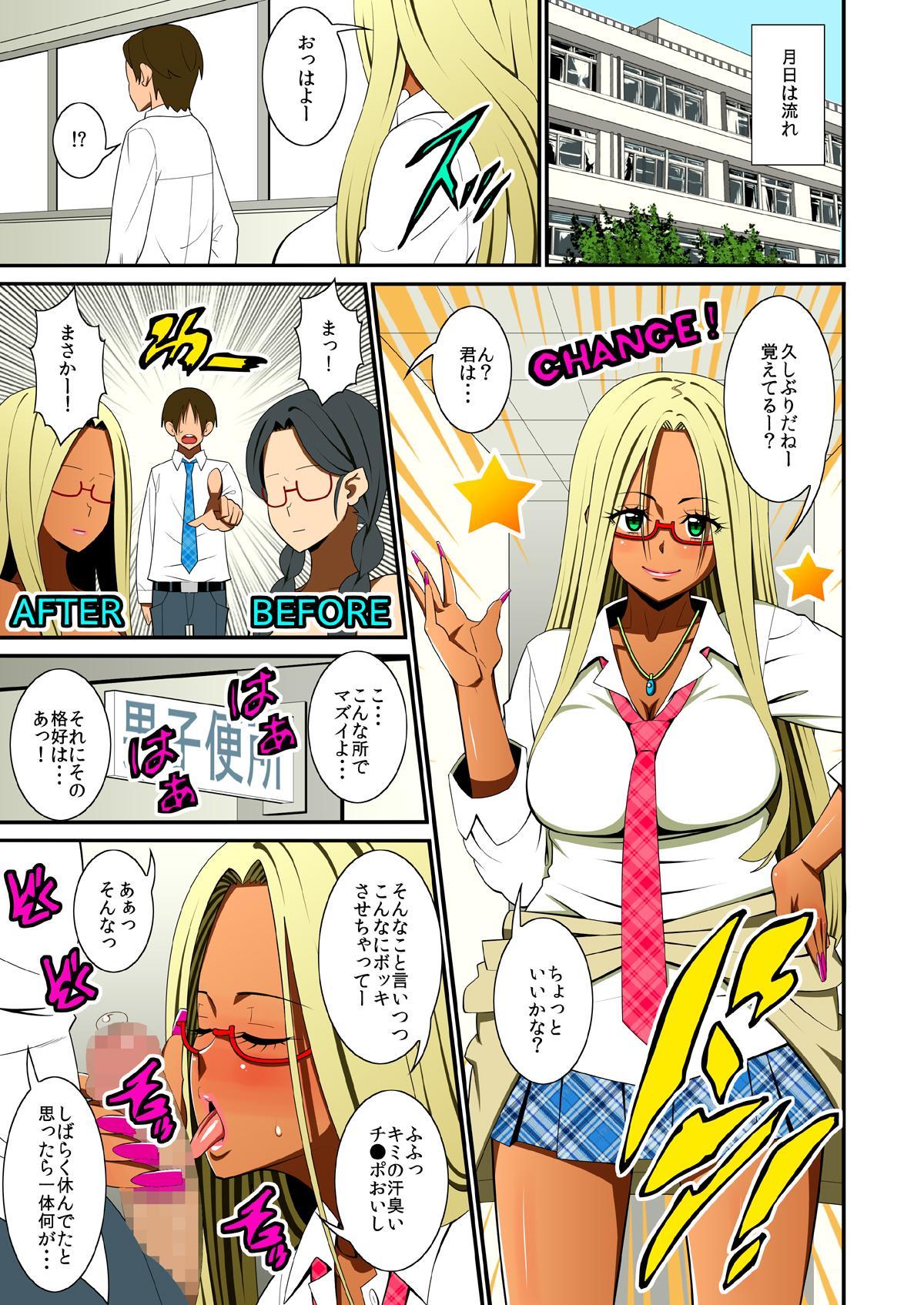 Jimina Anoko no Tenraku Seikatsu 20