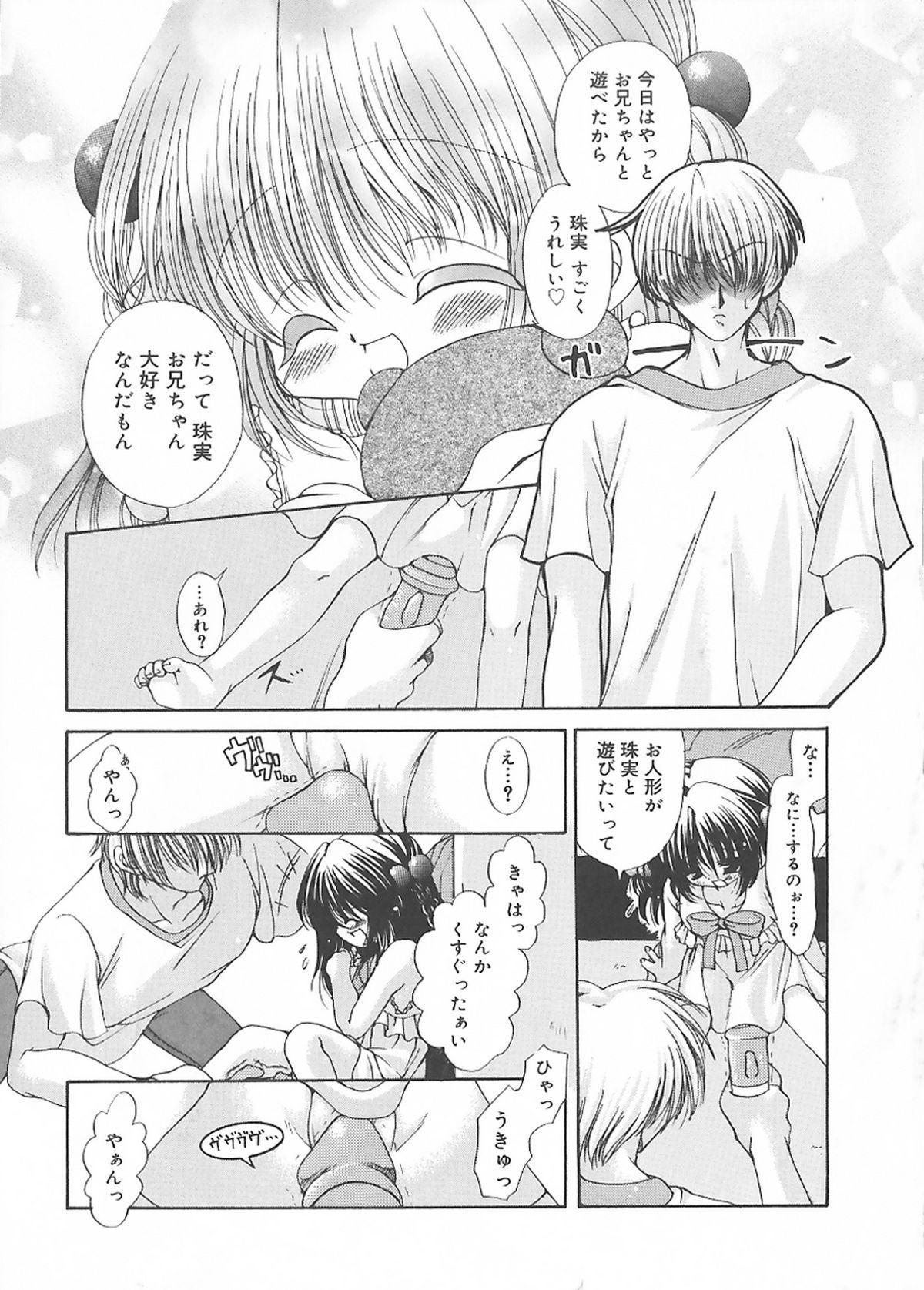 Cream Tengoku - Shinsouban 120