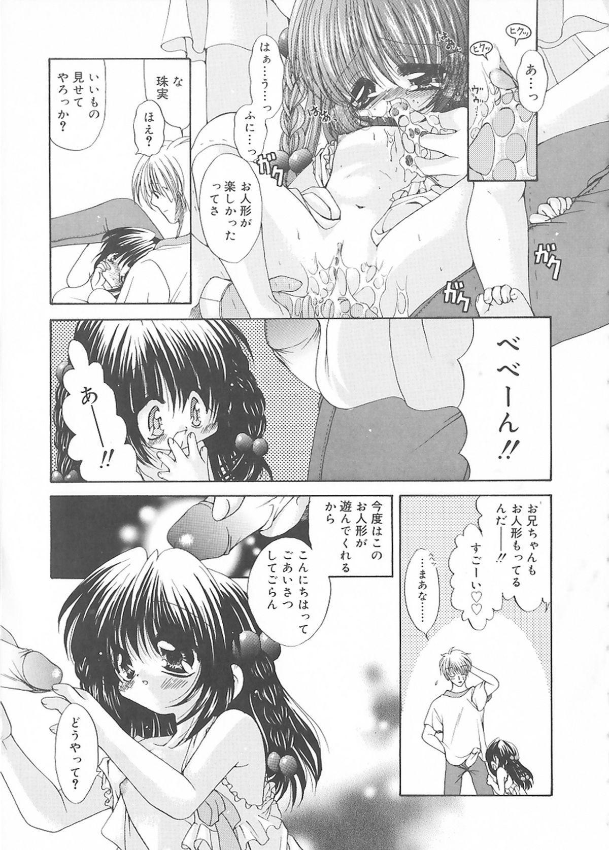 Cream Tengoku - Shinsouban 124
