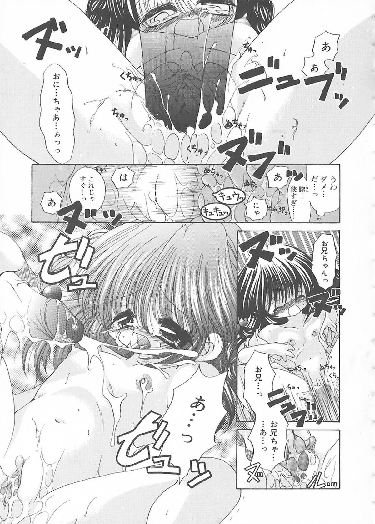 Cream Tengoku - Shinsouban 128
