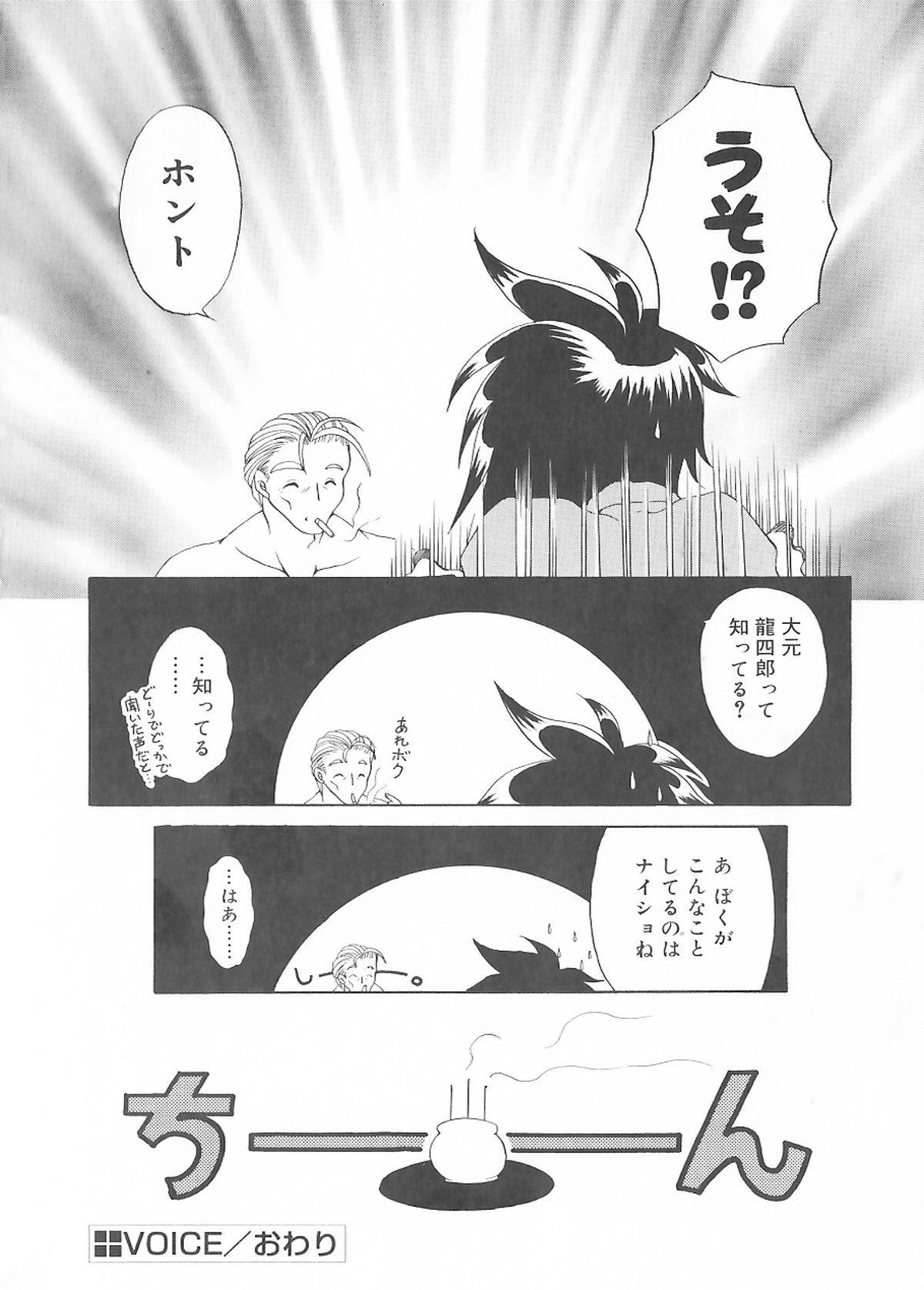 Cream Tengoku - Shinsouban 177
