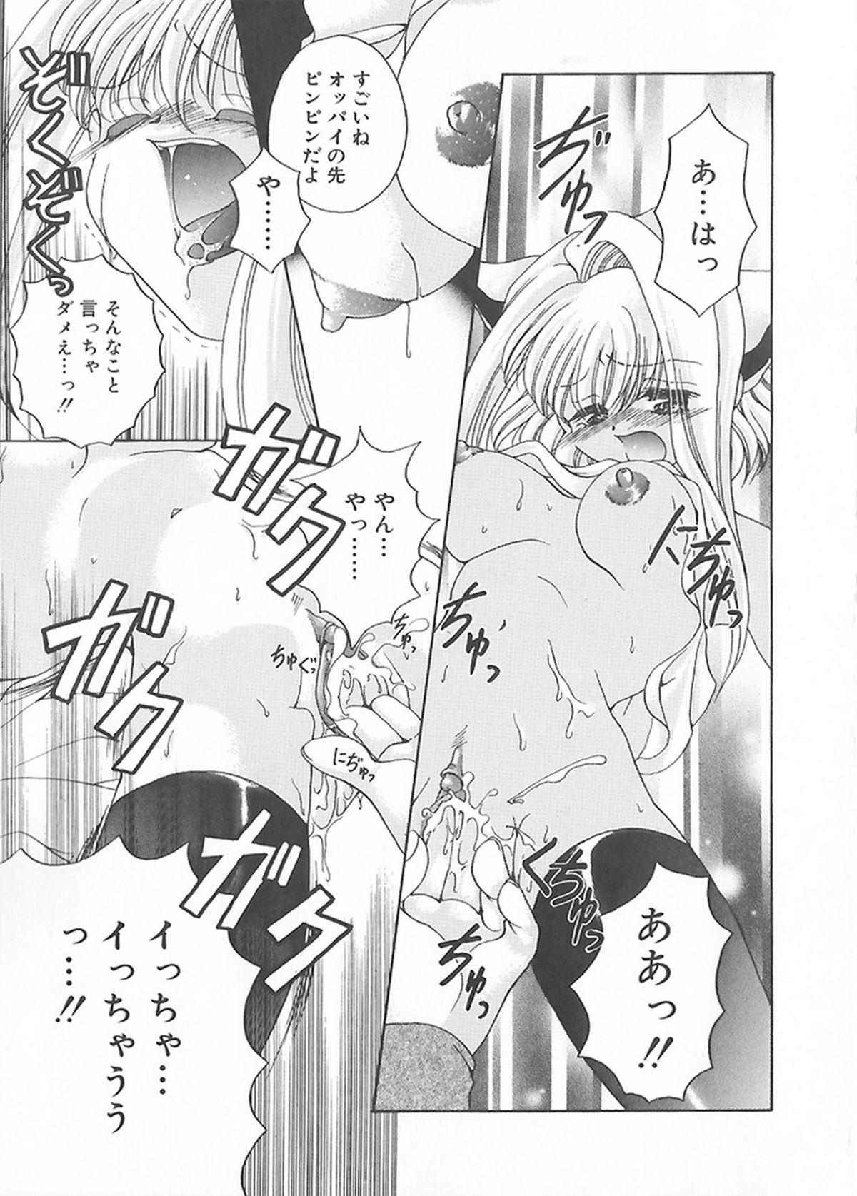 Cream Tengoku - Shinsouban 58