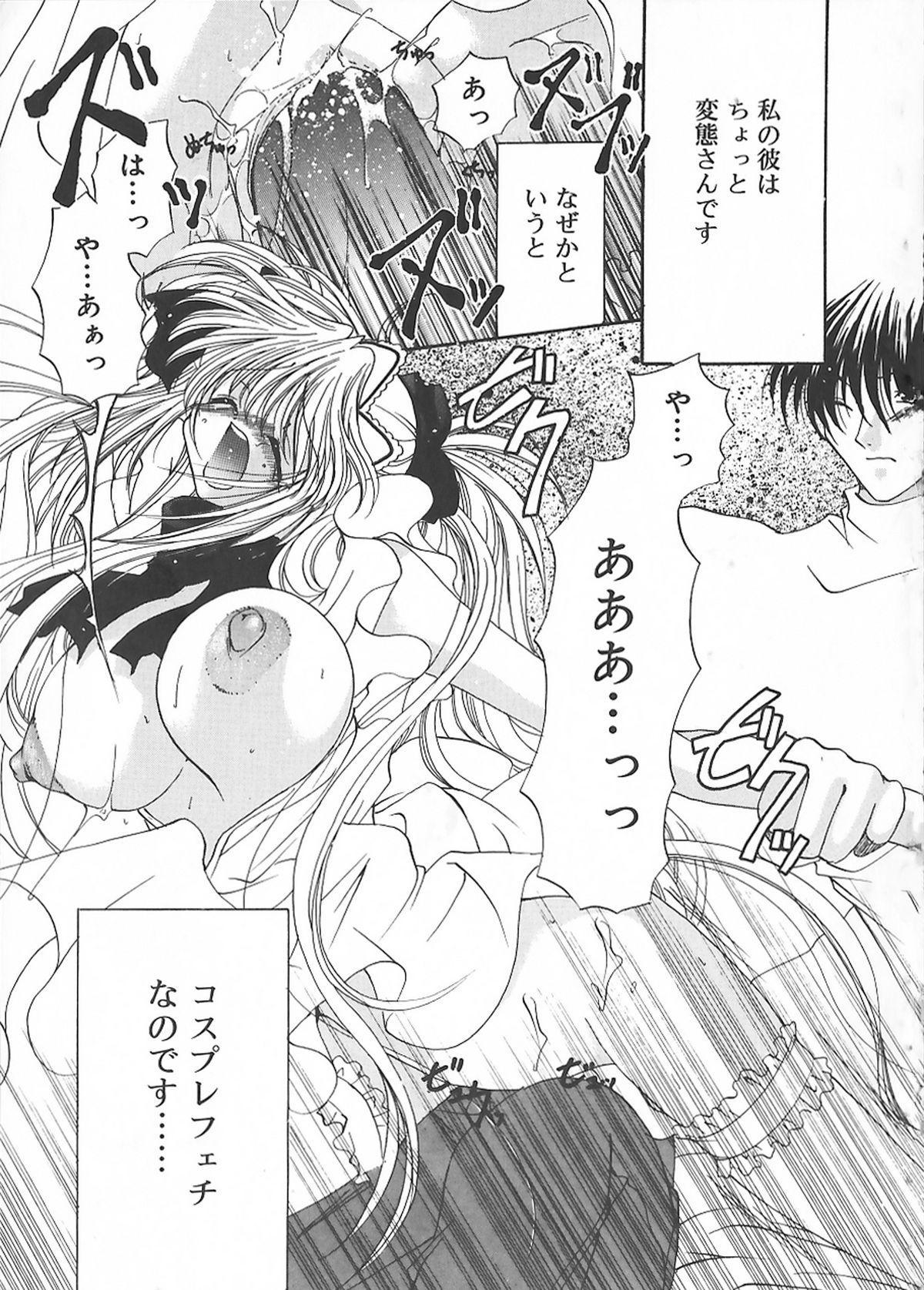 Cream Tengoku - Shinsouban 98