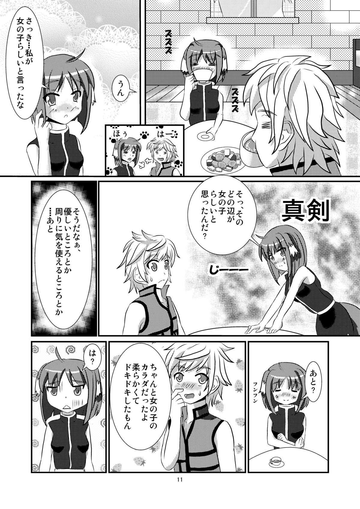 Tare Mimi Taichou to Icha Love Shi-tai 10