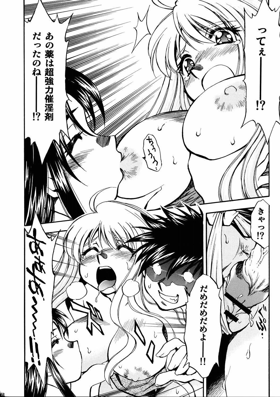 Honoka to Nana 10