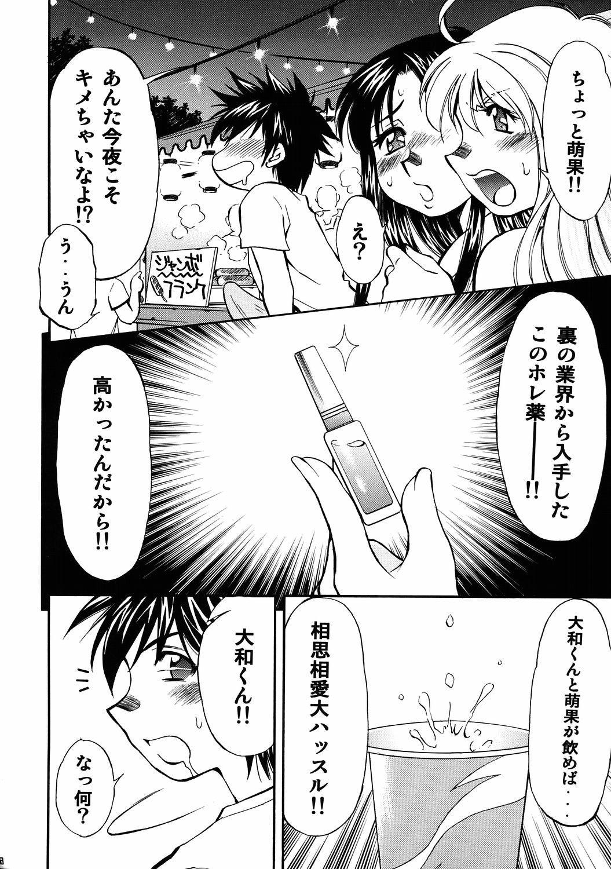 Honoka to Nana 6