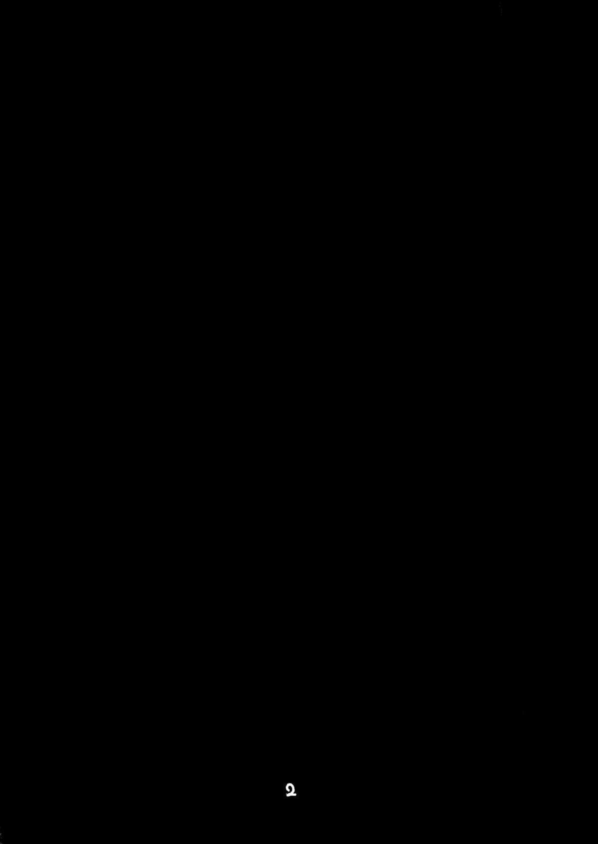 Gekidan Kotori Dyueru Doori 2