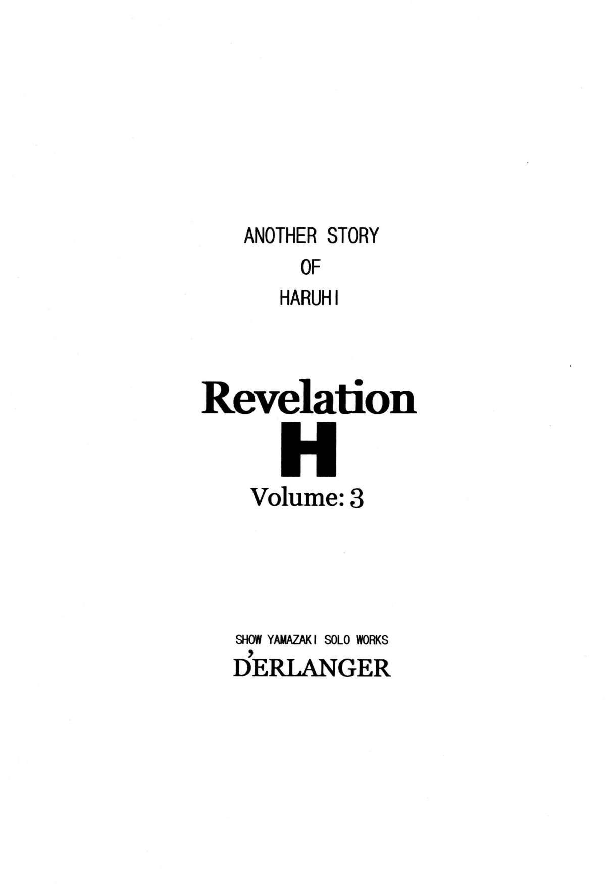 Revelation H Volume:3 1