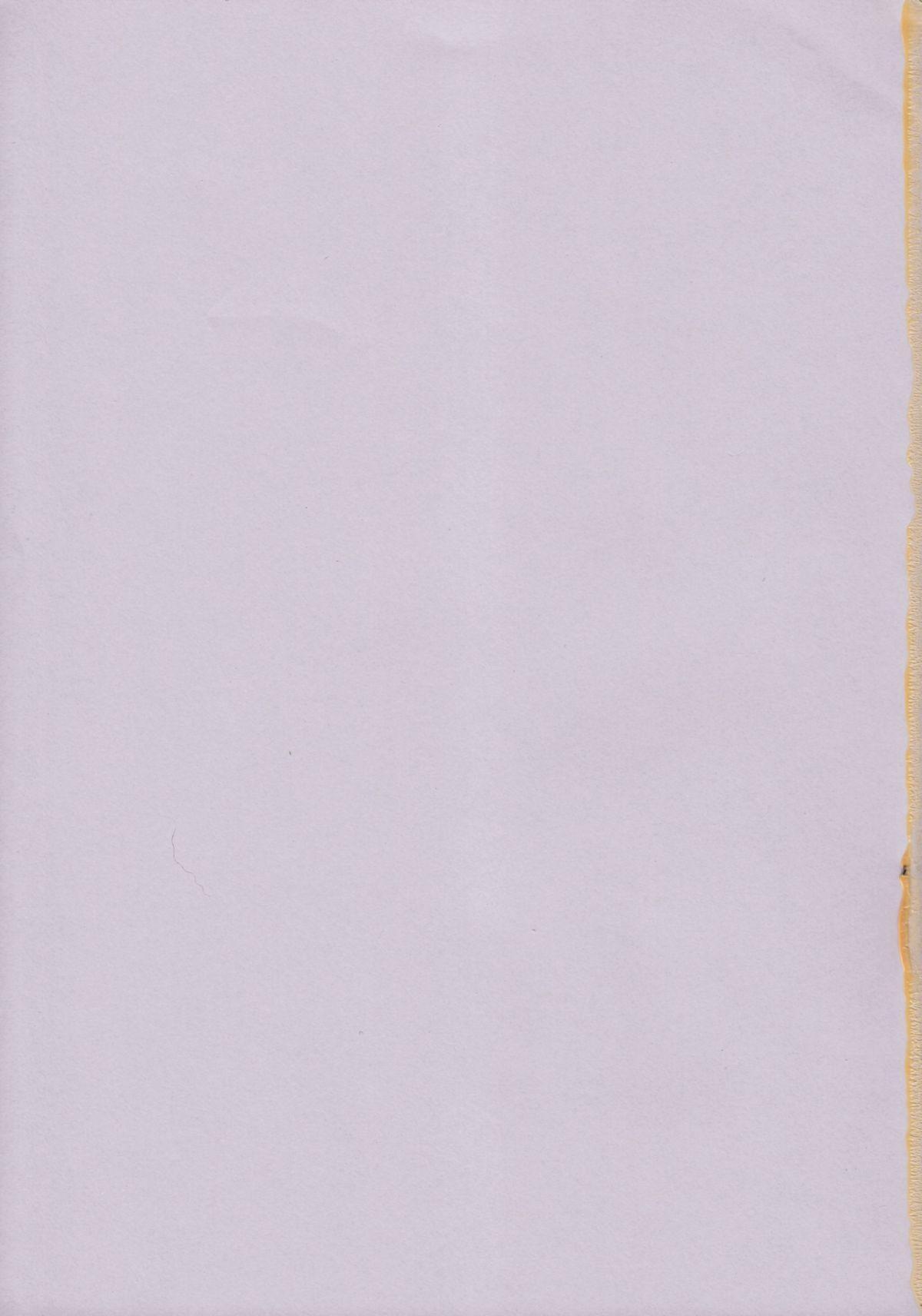 Ikenai! Otokonoko Hon Boy's H Book 2 1