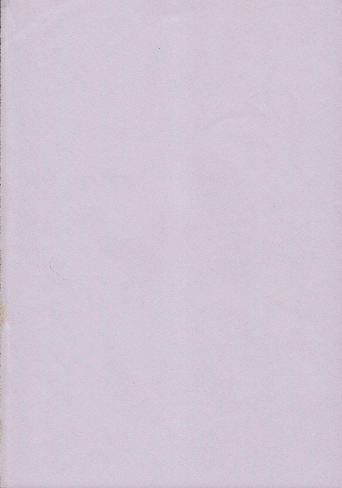 Ikenai! Otokonoko Hon Boy's H Book 2 2