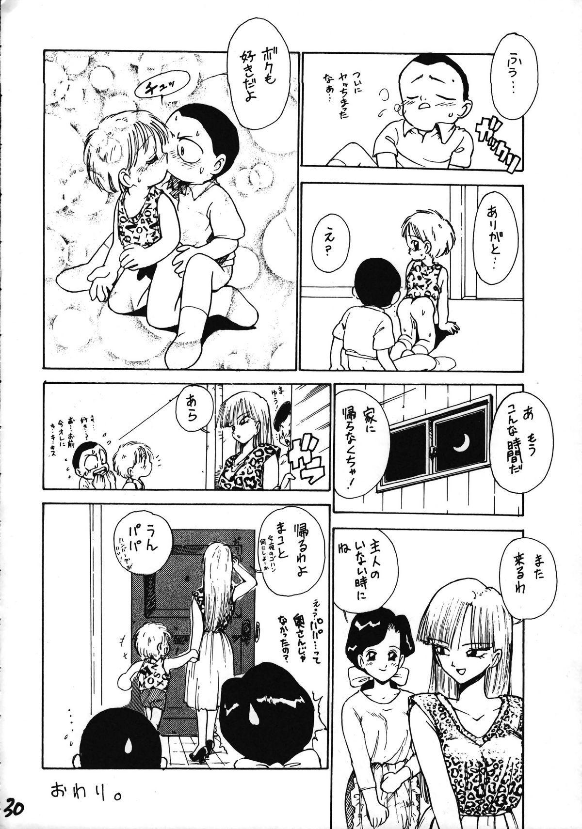 Ikenai! Otokonoko Hon Boy's H Book 2 30