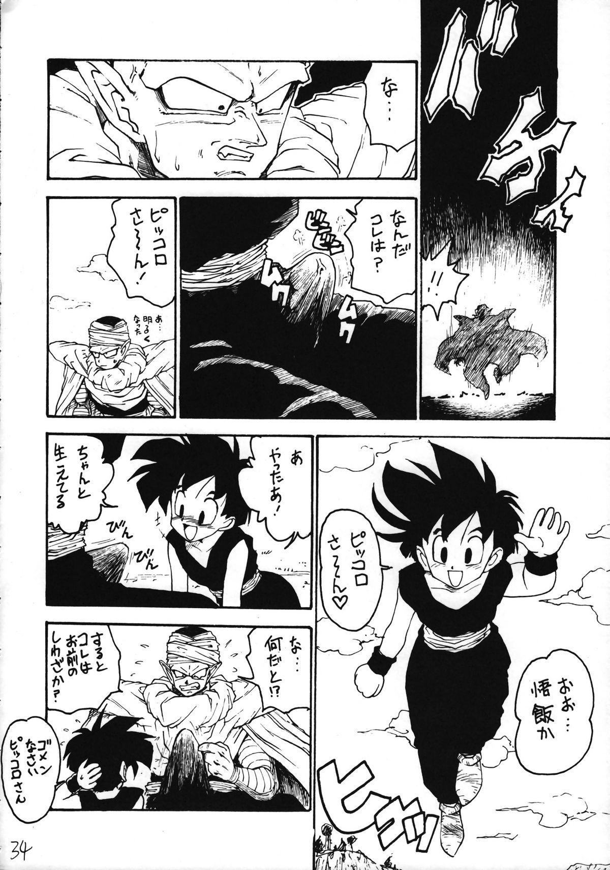 Ikenai! Otokonoko Hon Boy's H Book 2 34