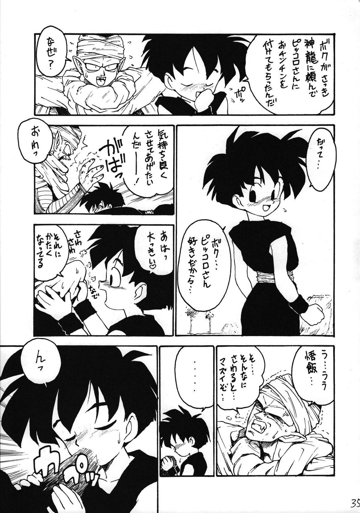 Ikenai! Otokonoko Hon Boy's H Book 2 35