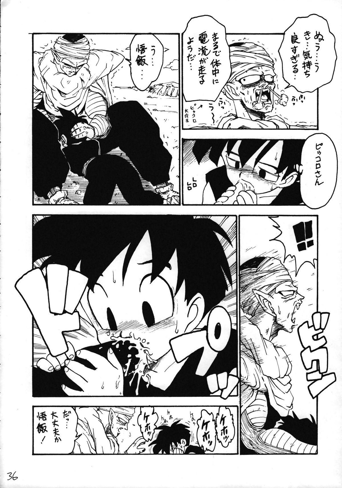 Ikenai! Otokonoko Hon Boy's H Book 2 36