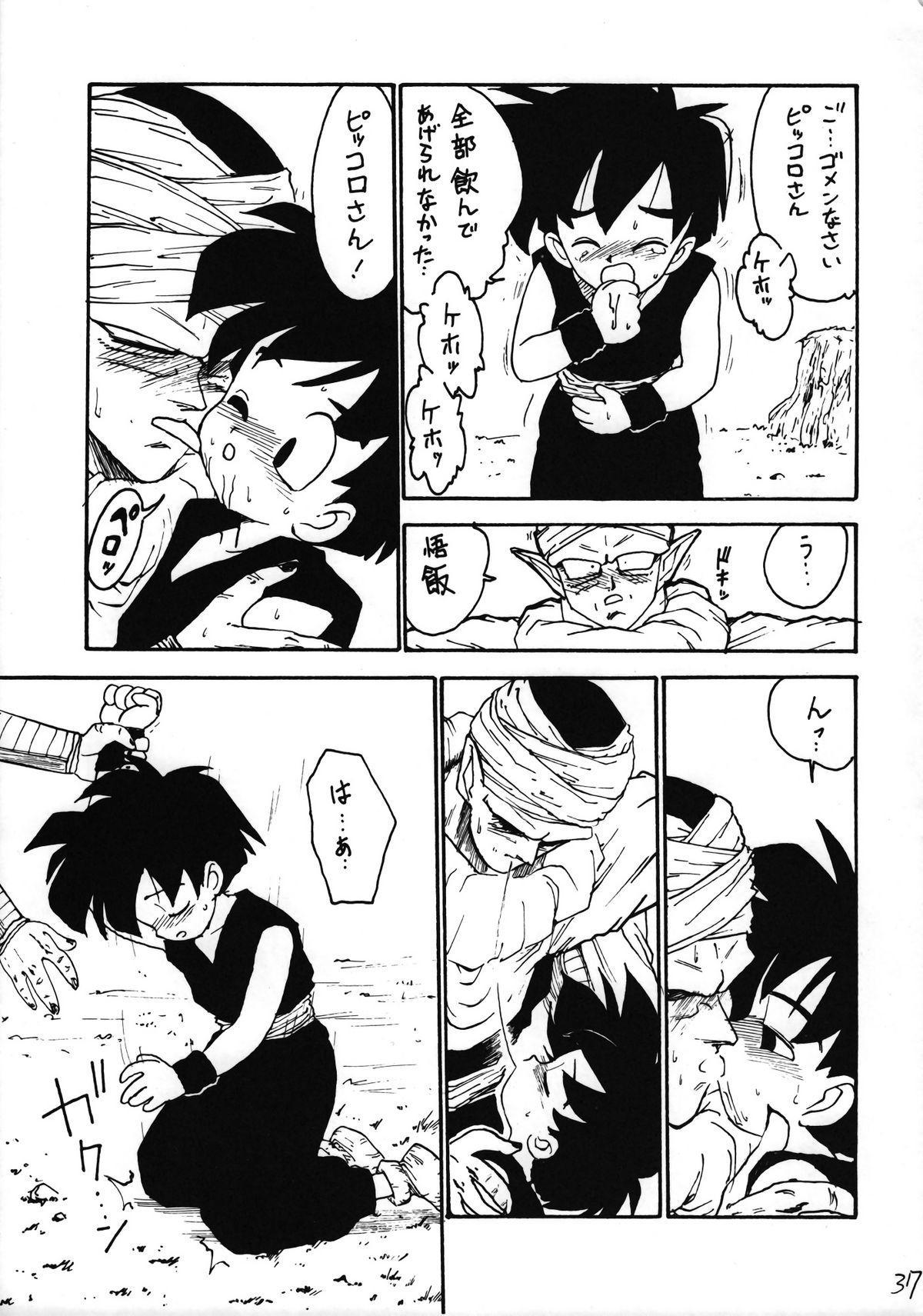 Ikenai! Otokonoko Hon Boy's H Book 2 37