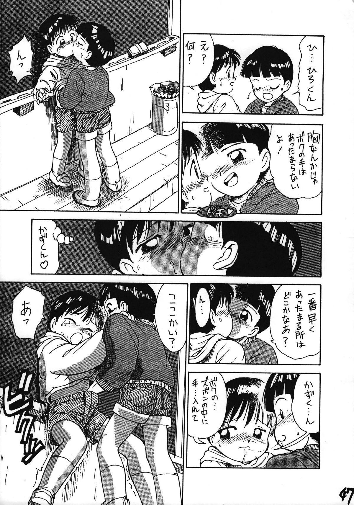 Ikenai! Otokonoko Hon Boy's H Book 2 47