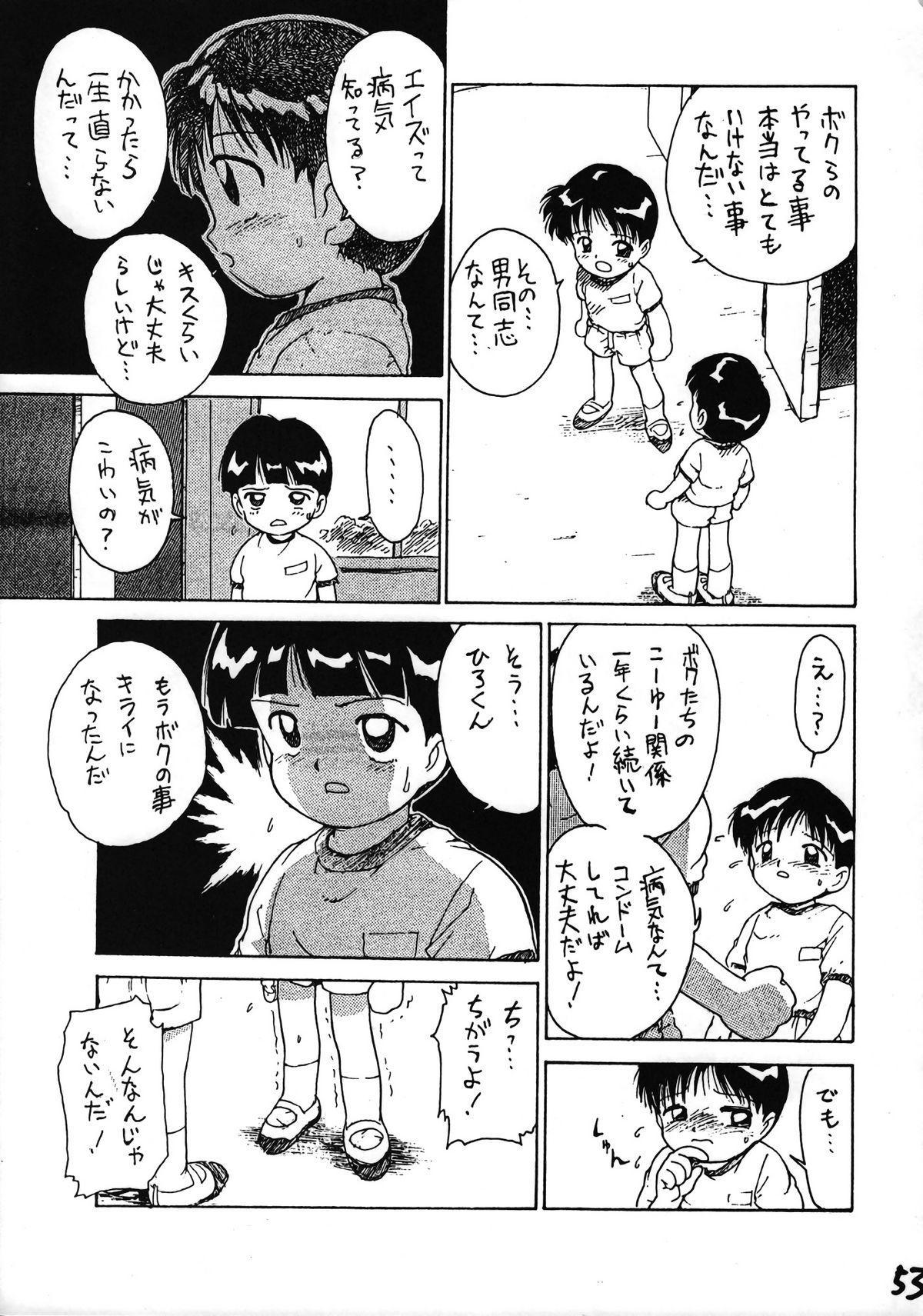 Ikenai! Otokonoko Hon Boy's H Book 2 53