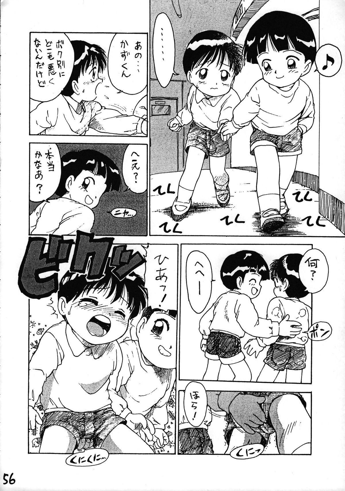 Ikenai! Otokonoko Hon Boy's H Book 2 56