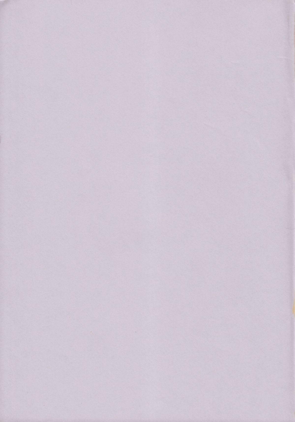 Ikenai! Otokonoko Hon Boy's H Book 2 73