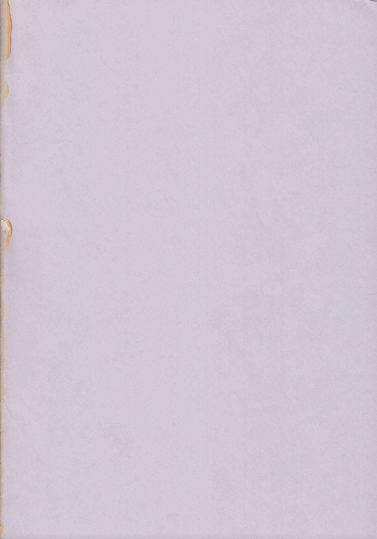 Ikenai! Otokonoko Hon Boy's H Book 2 74