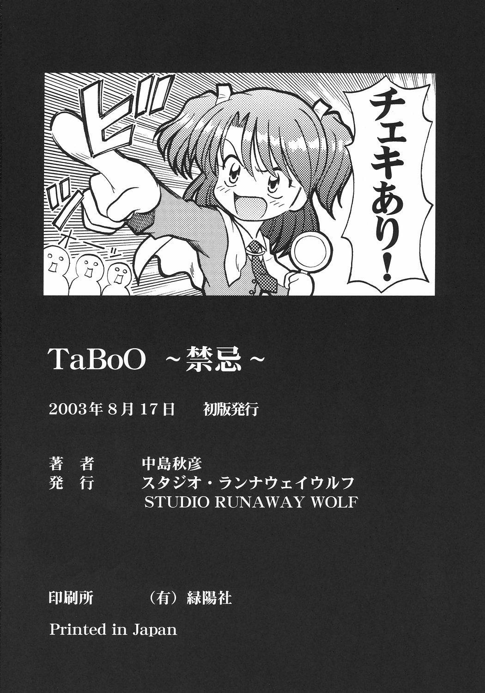 TaBoO ~ Kinki ~ 34