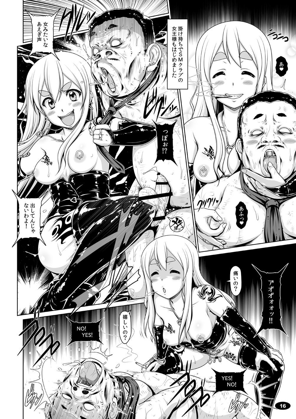 Kuroiro Jikan - Black Time 3 14